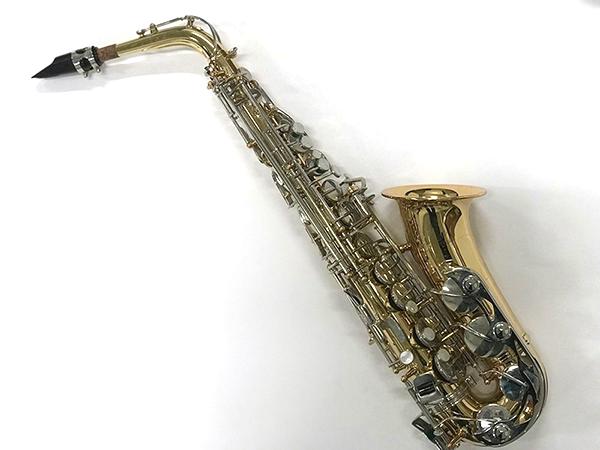 An alto saxophone found on shopgoodwill